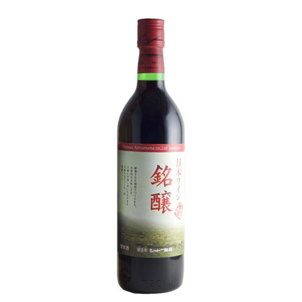 銘醸 赤 【日本ワイン・デイリーワインシリーズ】