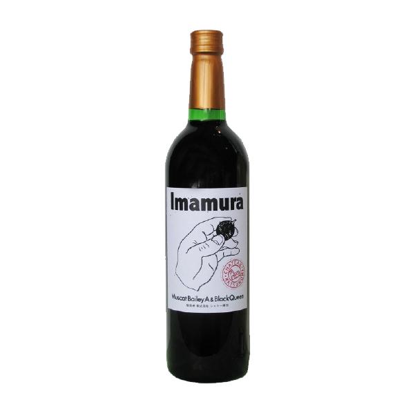 Imamura MuscatBaileyA&BlackQueen【日本ワイン・デイリーワイン】